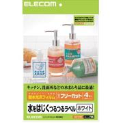 EDT-FTW [フリーカットラベル 光沢耐水 インクジェット専用紙 A4サイズ 4シート]