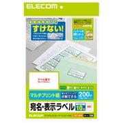 EDT-TM10 [さくさくラベル マルチプリント用紙 A4 特殊加工 10面×20枚 ホワイト]