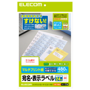 EDT-TM24 [さくさくラベル マルチプリント用紙 A4 特殊加工 24面×20枚 ホワイト]