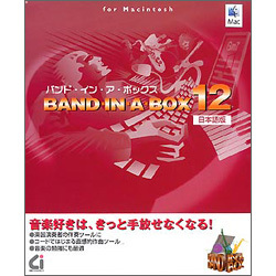 Band-in-a-Box 12 MAC版