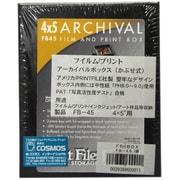 FB45 フイルム/プリントアーカイバルBOX