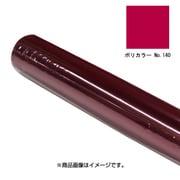 PC-140/ポリカラーNo.140 570x650