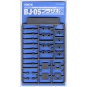 OP413 [BJ-05 プラサポ1(5mm)用]