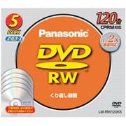 LM-RW120K5 [録画用DVD-RW 120分 1-2倍速 CPRM対応 5枚]