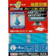D-4L [耐震プロテクターゲルL]