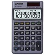 SL-950MT-BU-N [10桁 商売手帳タイプ]