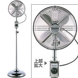 扇風機 AFR-510ER(スチールミラー) Reizend