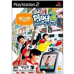 EyeToy:Play2 (アイトーイ プレイ2) ソフト単品版 [PS2ソフト]