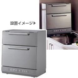 EUD-510 [食器洗い乾燥機]