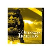 DFSD650 [音素材CD-ROM OKINAWAN TRADITON]