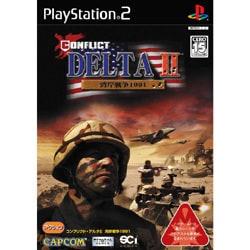 コンフリクトデルタ II ~湾岸戦争1991~ [PS2ソフト]