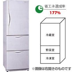 冷蔵庫(365L・左開き)NR-C374ML-H(ブロードグレー) The ノンフロン冷蔵庫