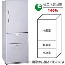 冷蔵庫(320L・左開き)NR-C324ML-H(ブロードグレー) The ノンフロン冷蔵庫
