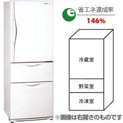 冷蔵庫(320L・左開き)NR-C324ML-W(ブロードホワイト) The ノンフロン冷蔵庫