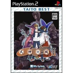式神の城 II TAITO BEST [PS2ソフト]