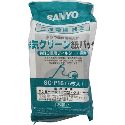 SC-P16 [紙パック排気クリーンスリムタイプ(5枚入) 6161546913]