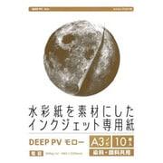 DPVA3N-1007 [DEEP PV モロー A3ノビ 10枚]