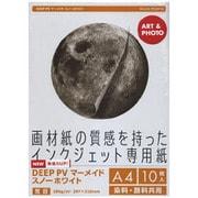 DPVA4K-1002 [インクジェットプリンタ専用紙 DEEP PV マーメイド スノーホワイト A4 10枚]