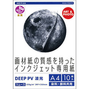 DPVA4K-1004 [インクジェット専用紙 DEEP PV 波光 A4 10枚]