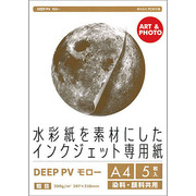 DPVA4K-1006 [DEEP PV モロー A4 5枚]