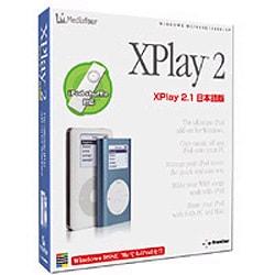 XPlay 2.1 日本語版 Win版