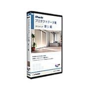 新版 Shadeプロダクトデータ集 3Dカタログ 東リ編 [Win&Mac]