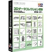 ComicStudio3DデータコレクションVol.7時代劇 ~江戸~ Win&Mac