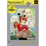 テイルズ オブ シンフォニア Playstation2 the Best [PS2ソフト]