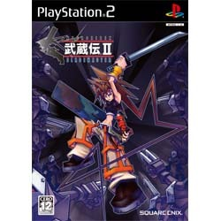 武蔵伝 II ブレイドマスター [PS2ソフト]