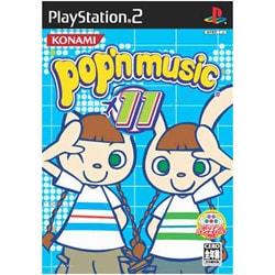 ポップンミュージック 11 [PS2ソフト]