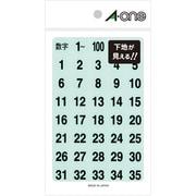 08075 [特殊ラベル 数字 透明(黒文字) 丸型 15mmφ 3シート(1~100 各1片)]