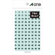 08081 [特殊ラベル 数字 透明(黒文字) 丸型 9mmφ 4シート(1~100 各4片)]
