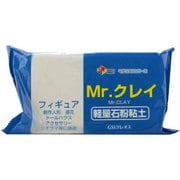 VM006 [Mr.クレイ (軽量石粉粘土) 300g]