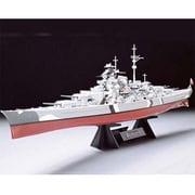 78013 ドイツ戦艦 ビスマルク [1/350 艦船シリーズ]