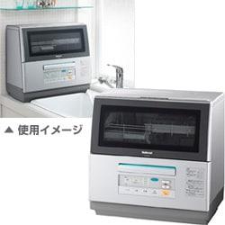NP-60SS6-S [食器洗い乾燥機 シルバー]