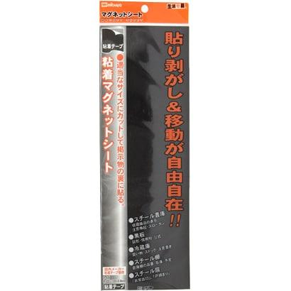 MS-2L [片面粘着マグネットシート]