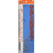 MS-3LA-BU [マグネットシートツヤ有り青]