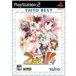 ツヴァイ!! TAITO BEST [PS2ソフト]