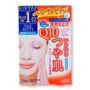 クリアターン ホワイト マスク Q10a (コエンザイムQ10) [集中ホワイトケアマスク]