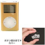 MP-01 [iPod mini用 クリスタルフィルム&3Dホイールフィルム]