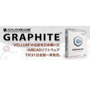 ASHLAR-VELLUM GRAPHITE [Windows&Macソフト]