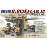 AFV AF35088 ドイツ 8.8CM FLAK18