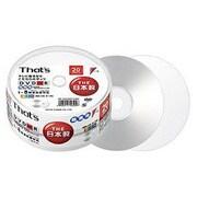 DR-120SWPY20BA [録画用DVD-R 120分 1-8倍速 20枚 インクジェットプリンタ対応]