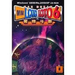 MINI LOTO&LOTO6 MaxDream 紫微斗数 Win [PCソフト]