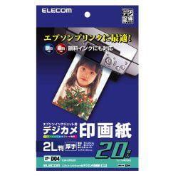 EJK-EP2L20 [デジ得用紙エプソン用 印画紙 2L判  20枚入]