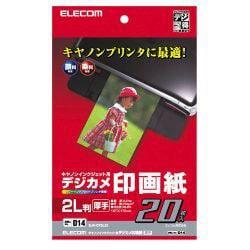 EJK-CP2L20 [デジ得用紙キヤノン用 印画紙 2L判  20枚入]