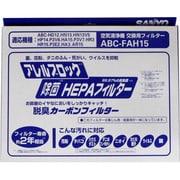 ABC-FAH15 [空気清浄機フィルター(ABC-FH15、FKH15) 6161556851]