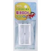 UM-322NH 電池BOX 3×2 [電気関連用品]