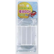 UM-341NH 電池BOX 3×4 [電気関連用品]