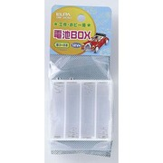UM-380NH 電池BOX 3×8 [電気関連用品]